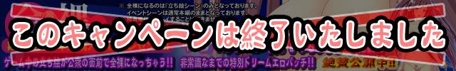 淫欲魔法聖闘士 ~狙われしリナの淫靡な肢体~ / 変態パッチ